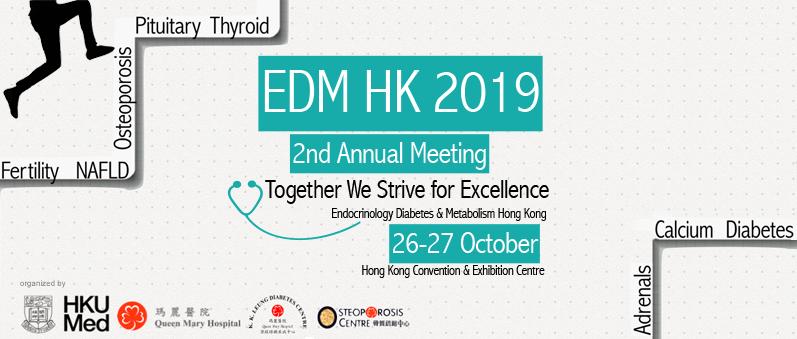 EDM 2019 banner